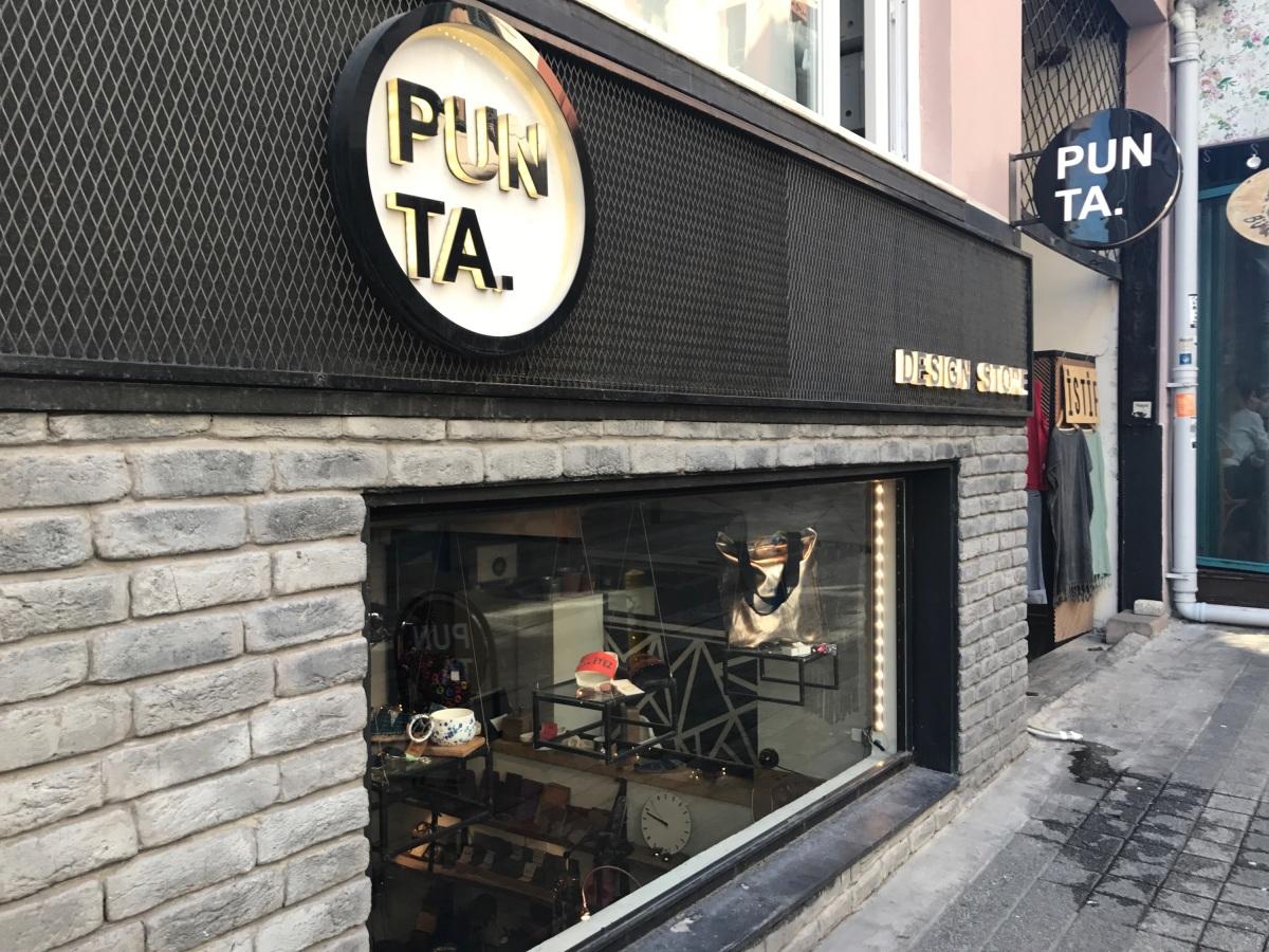 Keşif Noktamız : Punta Design Store